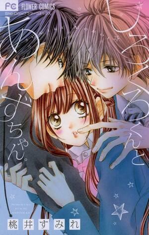 Shirokuro-kun to Anzu-chan