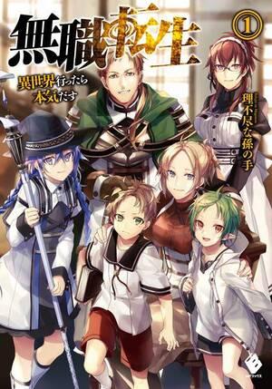 Mushoku Tensei: Isekai Ittara Honki Dasu - Novel