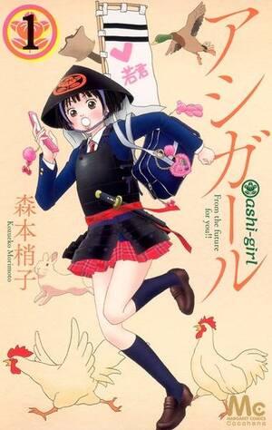 Ashi-Girl