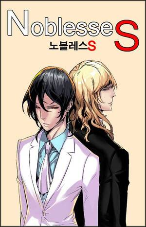 Noblesse S