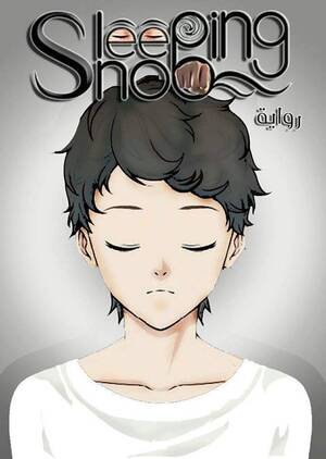 Sleeping Snob