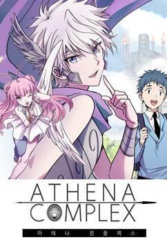 Athena Complex
