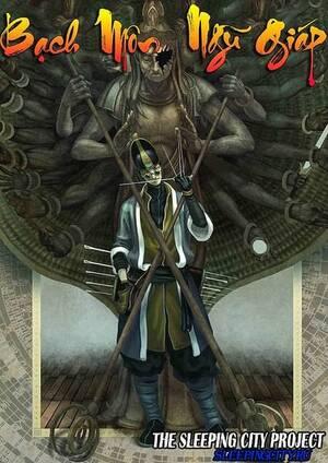 Xiuluo Wushen - Novel