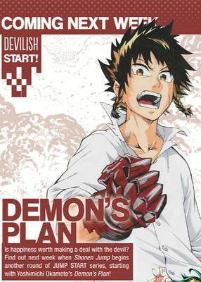 Demon's Plan