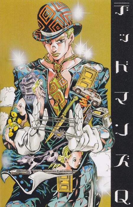 Jojo - Dead Man's Questions
