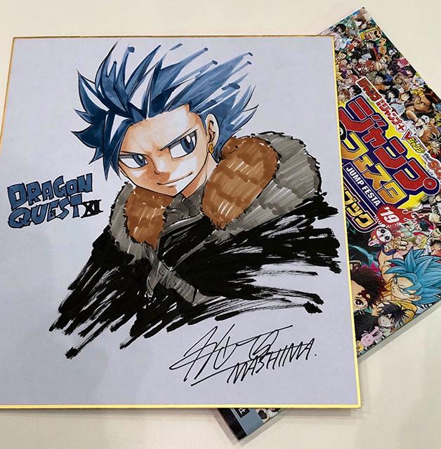 هيرو ماشيما سيعمل على ون شوت للعبة Dragon Quest XI