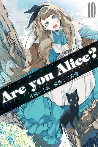 نهاية مانجا ?Are You Alice في يونيو