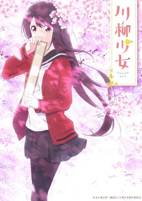 العرض الأول لأنمي Senryu Shojo والقادم في أبريل