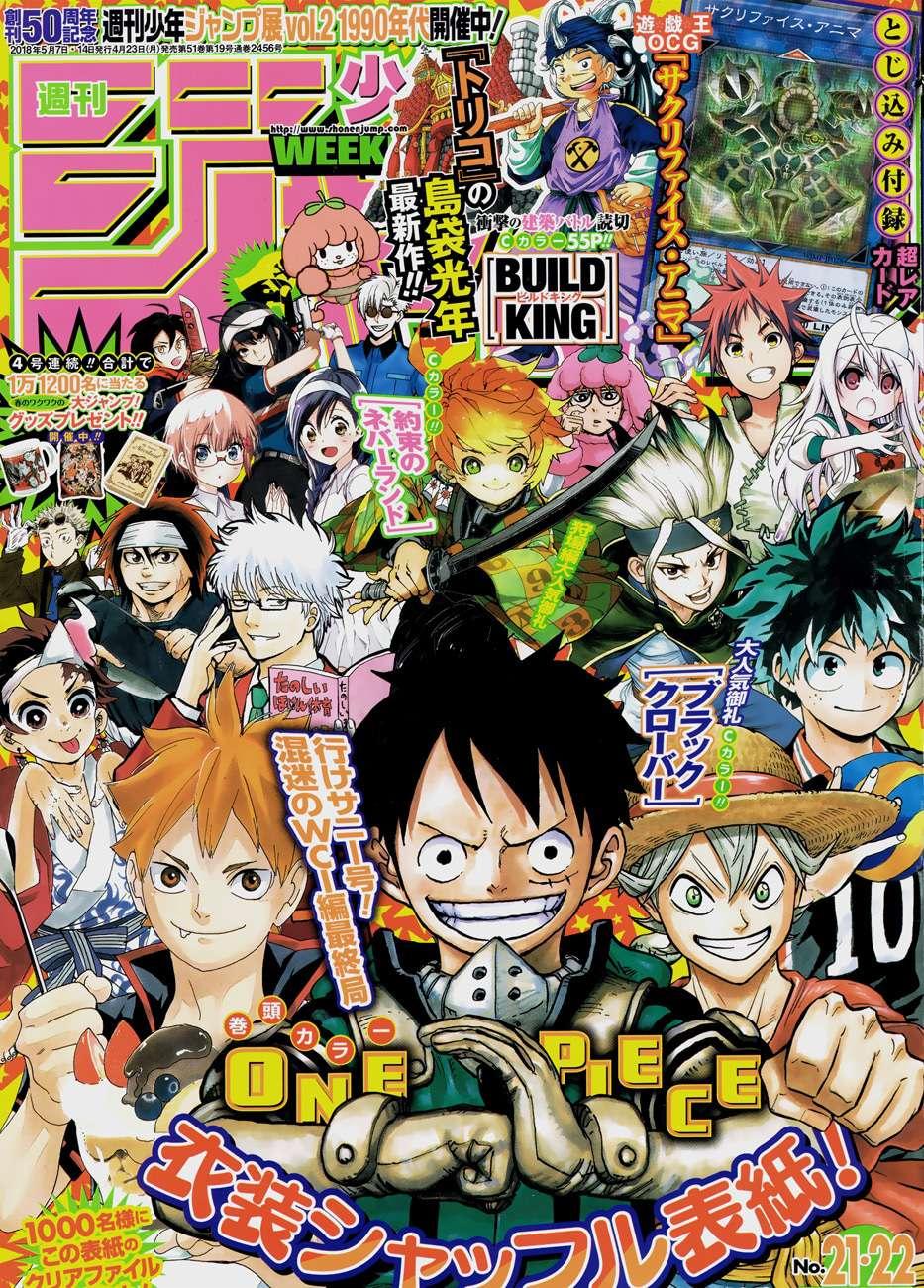 مانجا One Piece 902 - مترجم - 1