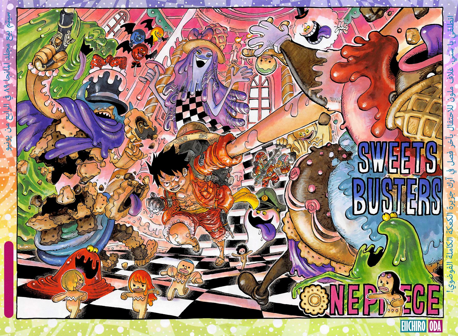 مانجا One Piece 902 - مترجم - 2