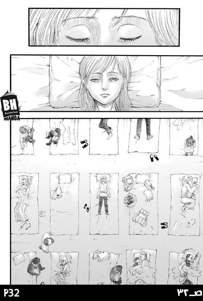 مانجا Shingeki no Kyojin 96 - مترجم - 33