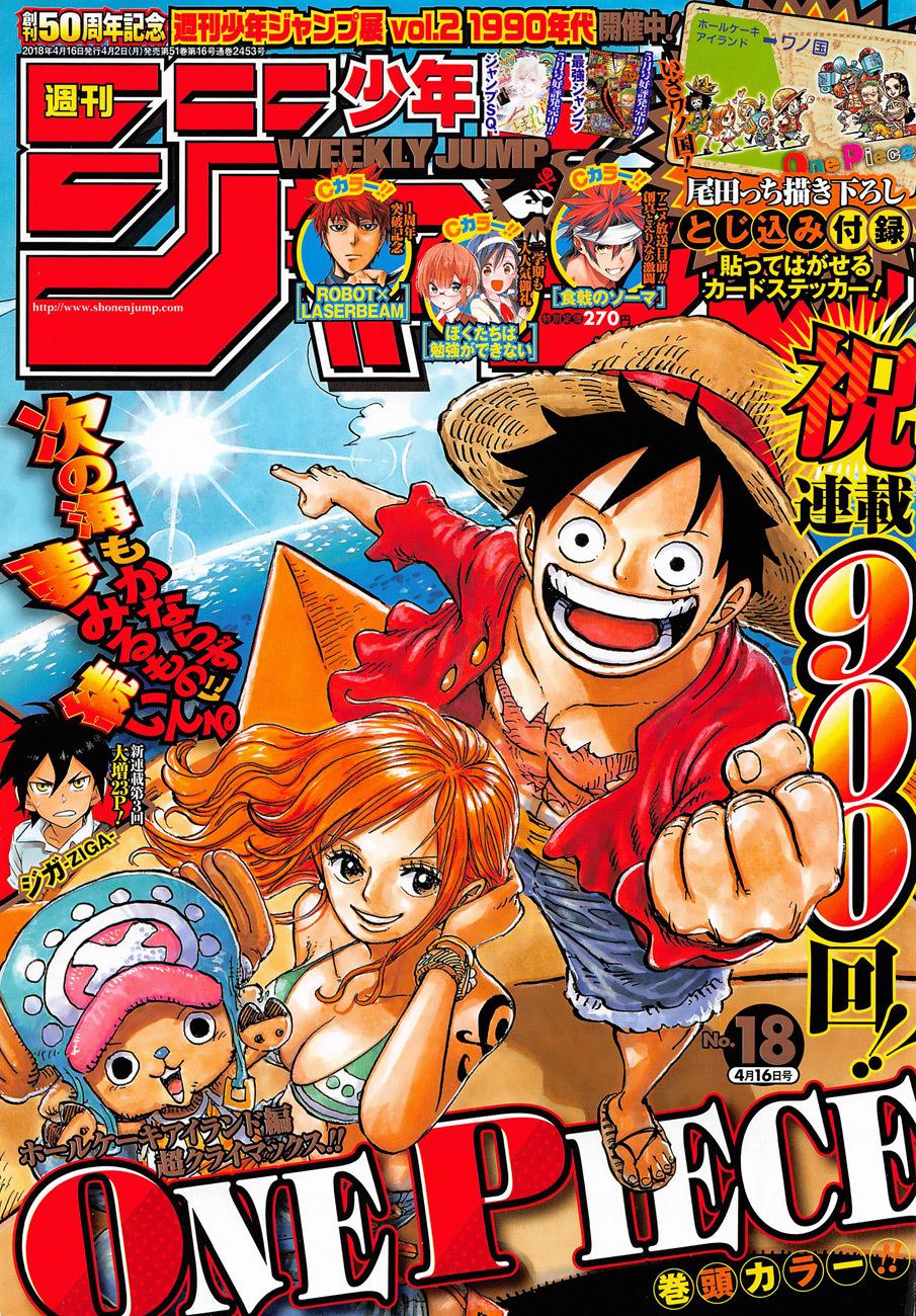 Zero Kara Hajimeru Mahou No Sho  Vostfr Download